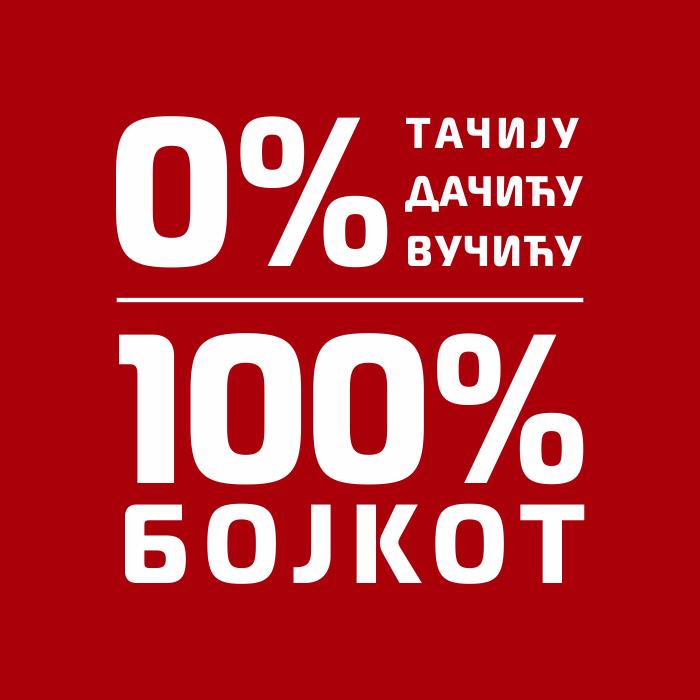 Bojkot-siptarskih-izbora-plakat