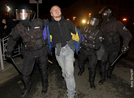 Demonstracije Kijev