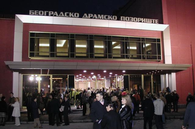 Beogradsko_dramsko_pozoriste_