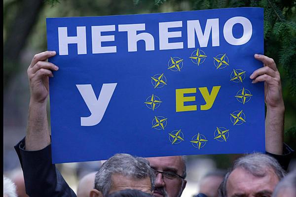 Млади у Србији против уласка у НАТО и Европску унију! - ИН4С