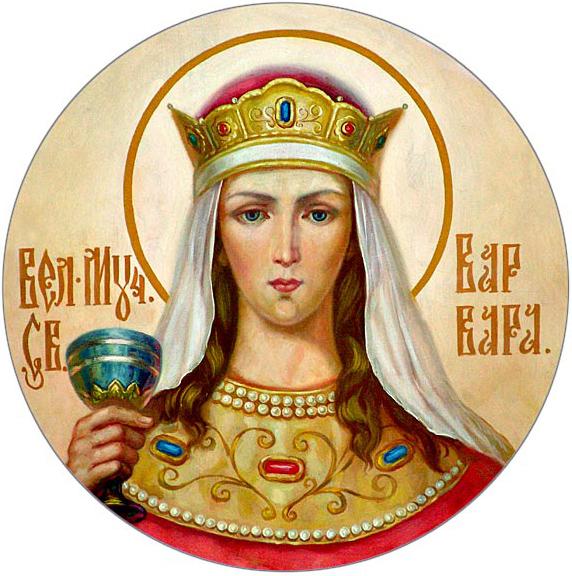 svtvarvara Данас је Света великомученица Варвара