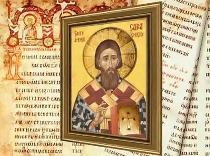Sveti Sava01 Маркуш за ИН4С: Свети Сава се вјековима славио у Црној Гори