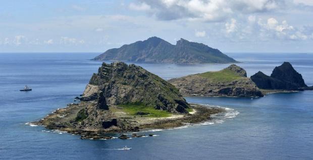 japanska ostrva