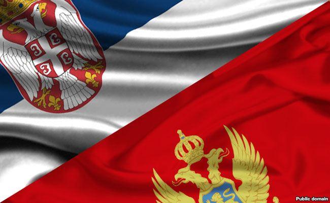 crnogorskim studentima