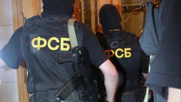 FSB, likvidiran