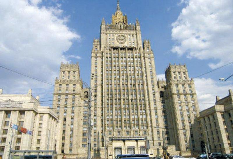svet-Zgrada-MIP-Rusije