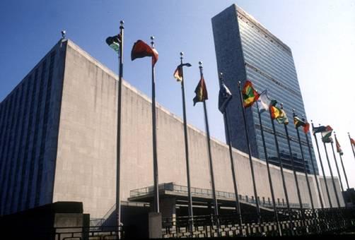 UN zgrada