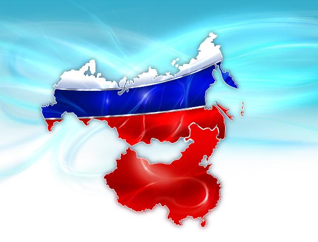 kina-rusija