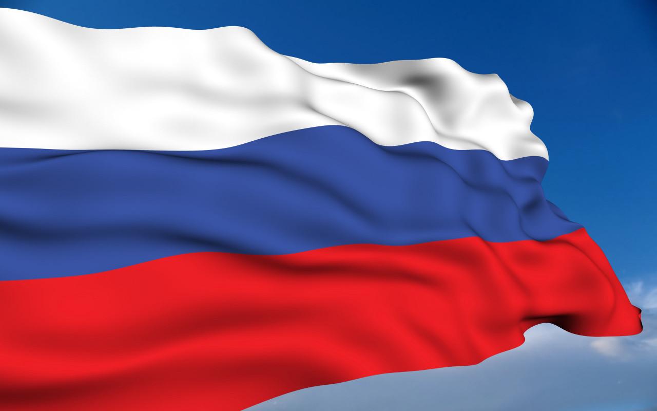 rusija-zastava