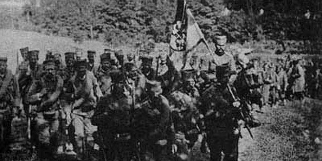 srpska vojska Годишњица почетка Првог свјетског рата