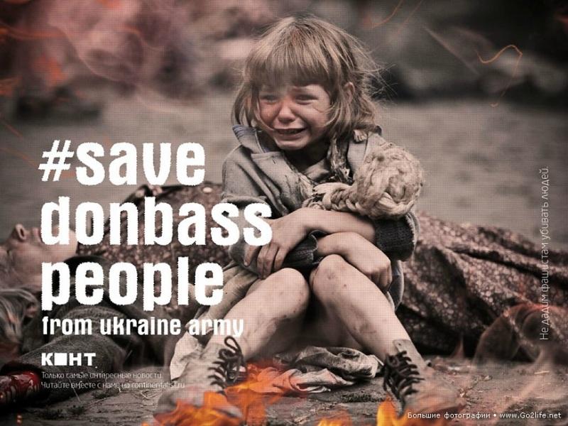Десеторо дјеце убијено у украјинском бомбардовању вртића у Макиевки