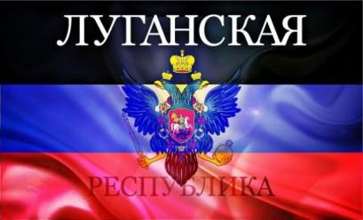 luganska-republika