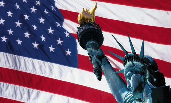 sad-zastava-i-kip-slobode
