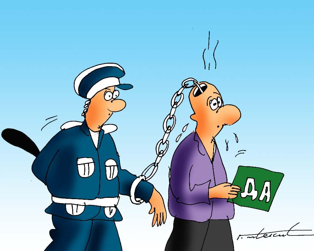 karikatura-Policajac vodi za Mozak