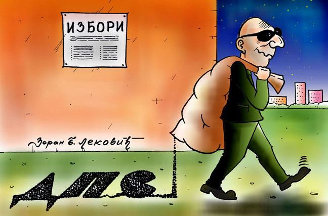 karikatura izbori Режим одбија да избрише 70.000 фантомских бирача