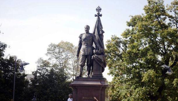 spomenik caru Nikolaju u Beogradu