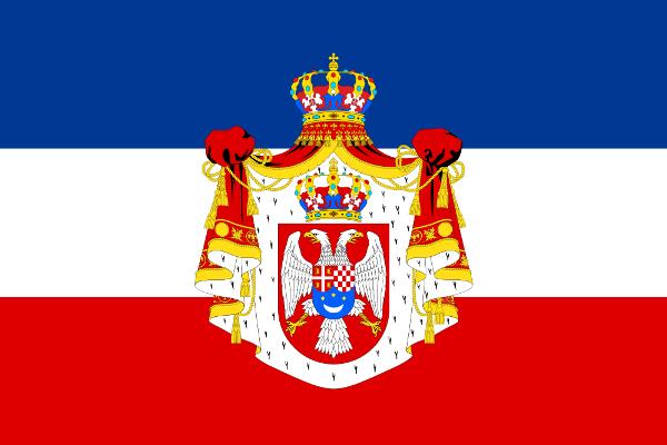 1_-Zastava-i-grb-Kraljevine-Srba-Hrvata-i-Slovenaca