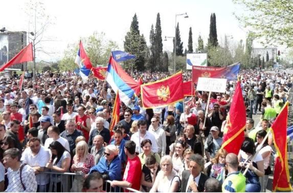 Protest opozicije PG