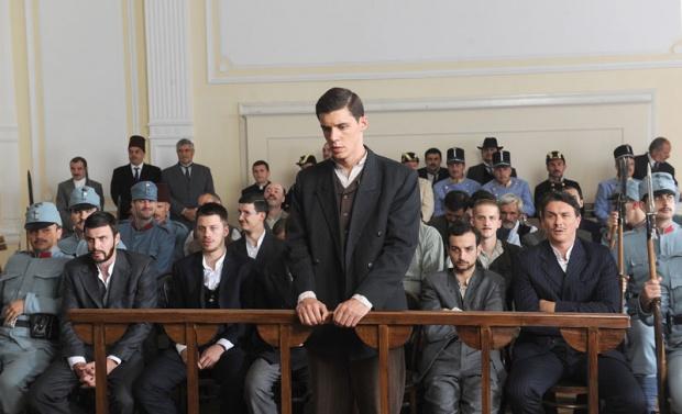 Branio sam mladu Bosnu (film)