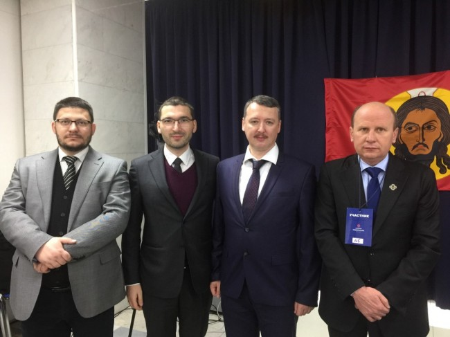 Igor-Strelkov-Treca-Srbija