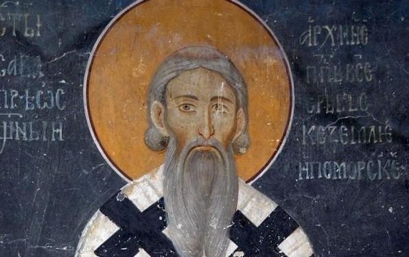 Sveti Sava 03