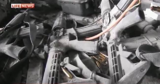 donjeck-oruzje-