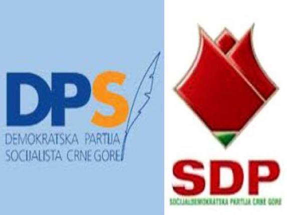 dps_sdp