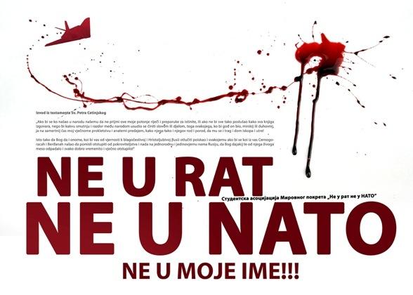 ne u nato 08 Булајић: Број присталица учлањења у НАТО у сталном паду