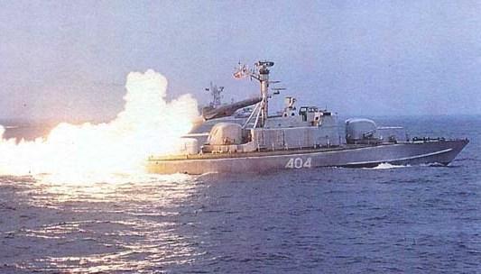 protivbrodske rakete