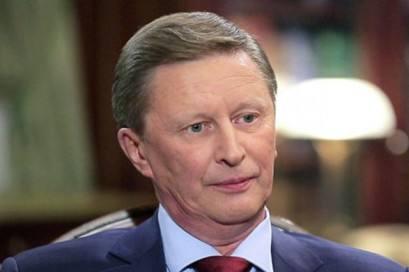 sergej ivanov