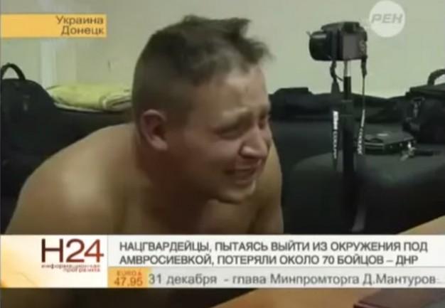 ukrajinci3-635x487