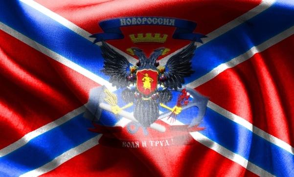 novorusija-zastava-novorosinform