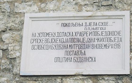 spomen Антић: Исламска држава узор Црној Гори у рушењу споменика