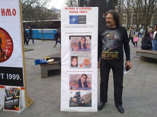 16-godina-NATO-bombardovanja-plakat