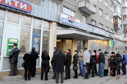 ukraine-economy1