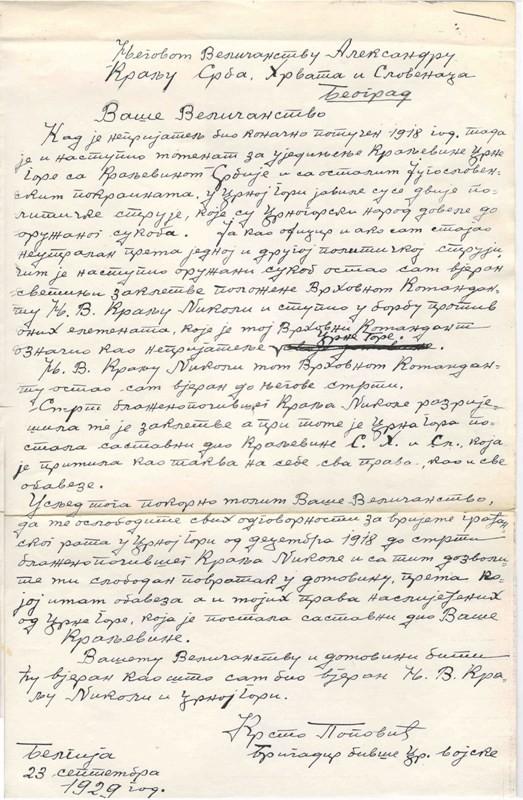 krsto zrnov pismo kralju aleksandru