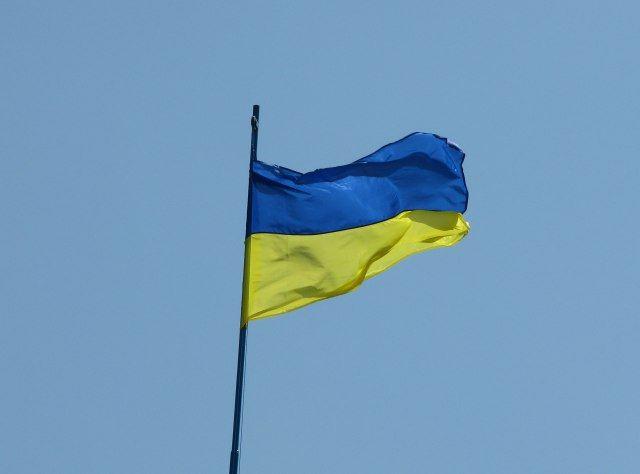 ukrajina-zastava