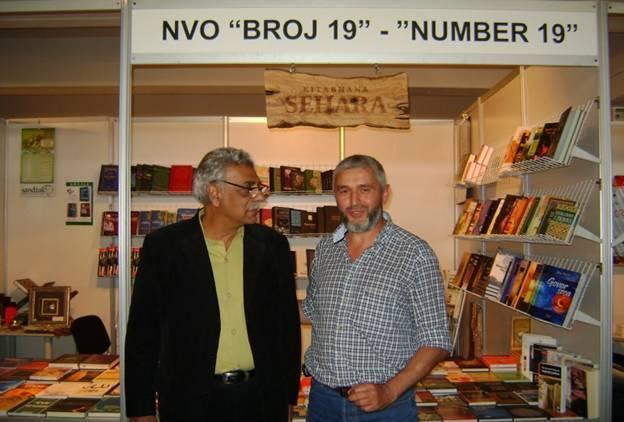 Mirsad Kurgas 02 Кургаш: Муслимани немају ниједан разлог да подрже злочиначки НАТО