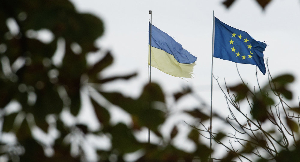 Ukrajina EU Вашингтон припрема хаос на Балкану?