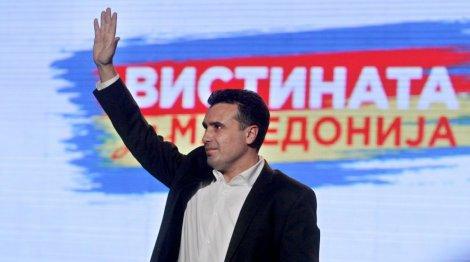 589465_zoran-zaev-ap_ff