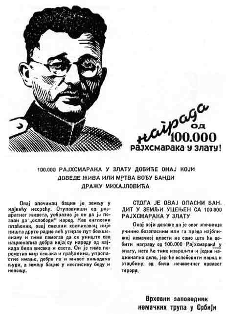 DMihailovic poternica Мандић: Исправљена неправда према првом герилцу окупиране Европе