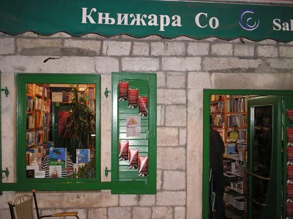 so Самоубиство у српској књижевности