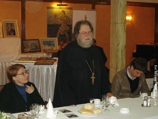 arhimandrit Danilo Ljubotina f