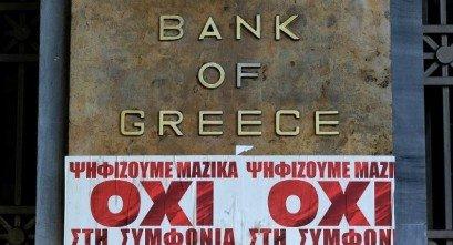 banka u Grckoj