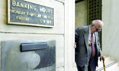 banke u grckoj