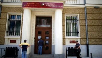 bugarska banka