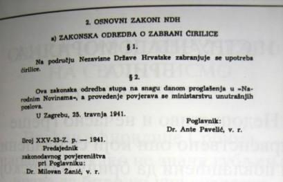 cirilica 2