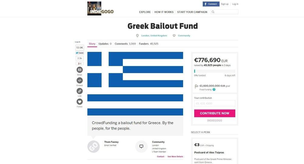 grcka pomoc