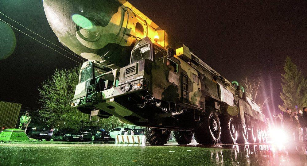 nuklearno oruzje