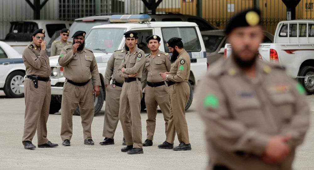 saudijska policija